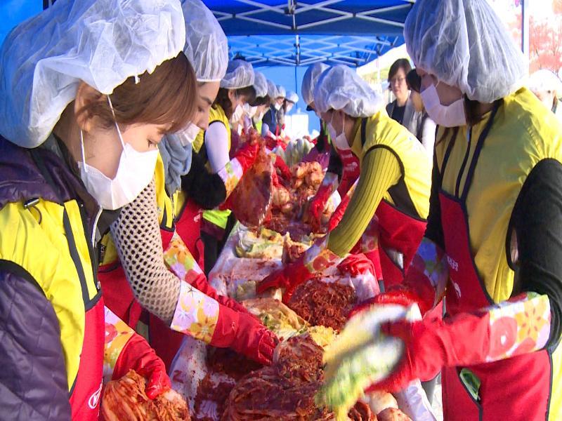 ▶'맛있는 김치, 맛있는 나눔 행사' 개최 ▶저소득층 에너지바우처 신청하세요
