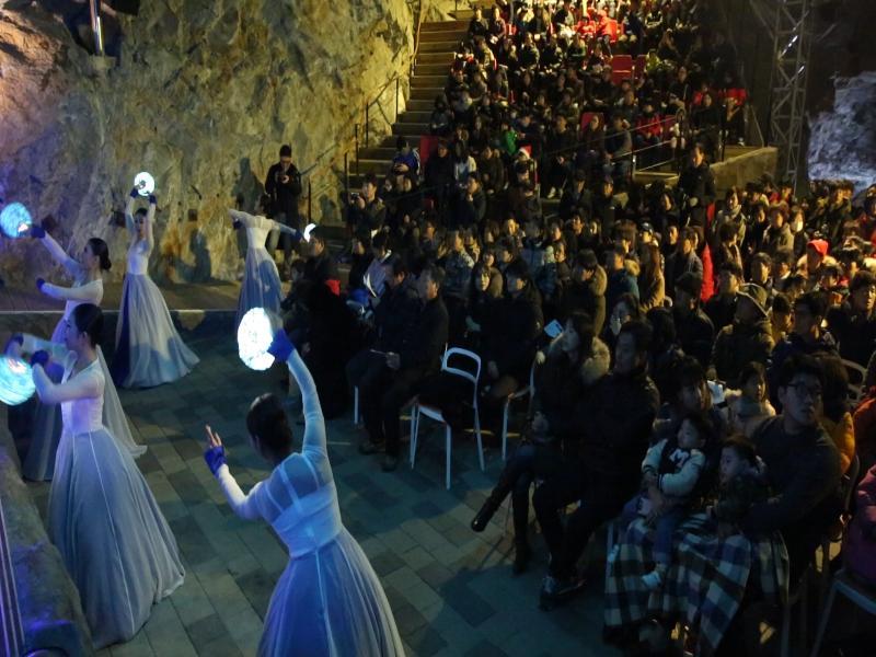 ▶광명동굴, 2017 송년 축제 풍성 ▶광명시, 전국 지자체 최초로 한국장애인인권상 수상