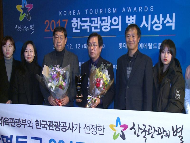 ▶광명동굴, '2017 한국관광의 별' 선정 ▶광명시, 의료급여 노인 틀니 본인 부담 완화