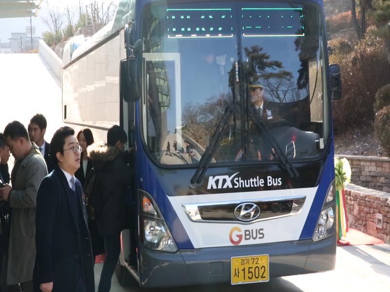 ▶광명시, 내년부터 도심 공항버스 운행 ▶'5060 베이비부머 일자리사업' 참여자 모집