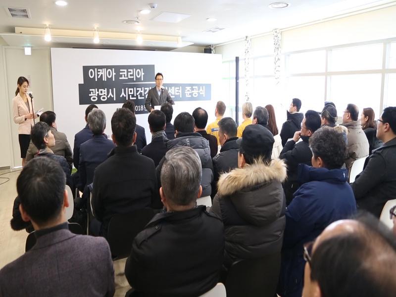 ▶시민건강증진센터 준공식 개최 ▶빚 고통 덜어주는 광명시 채무상담센터
