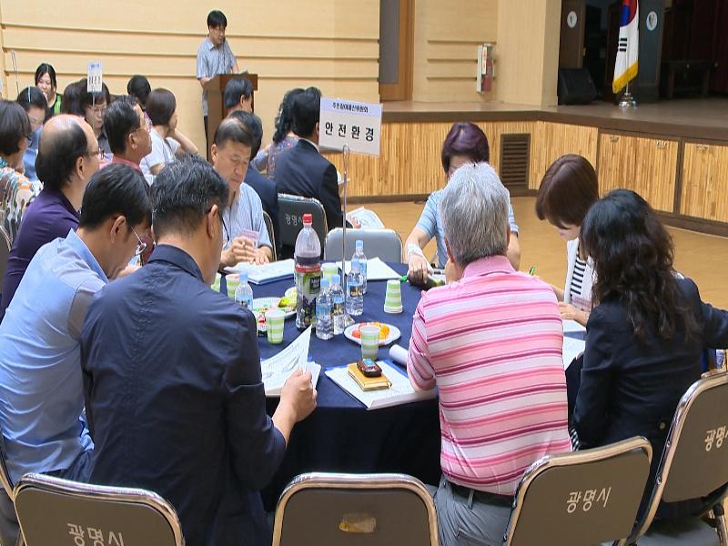▶'주민참여예산제' 참여하세요! ▶광명소하도서관, 과학자 릴레이 강연회 개최