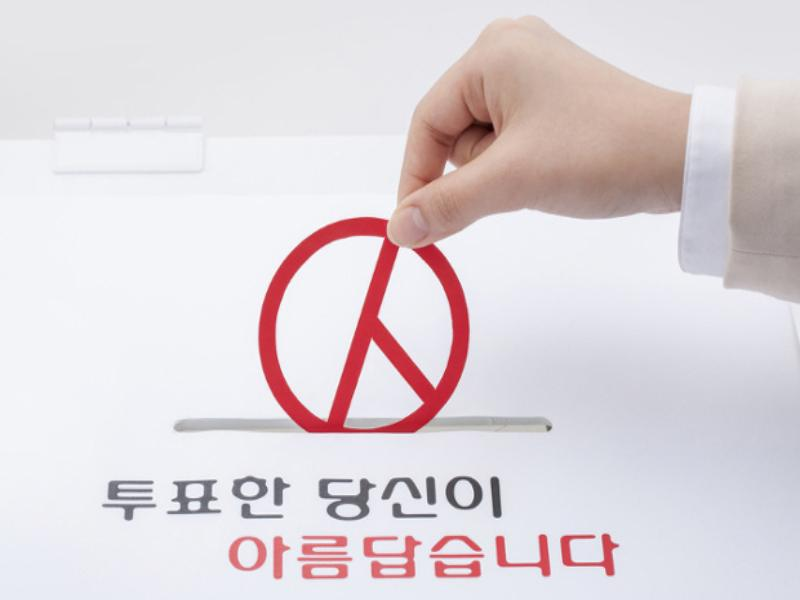 ▶전국동시 지방선거 투표소 인권 영향평가 실시▶광명시, 온라인 출생신고 서비스 실행