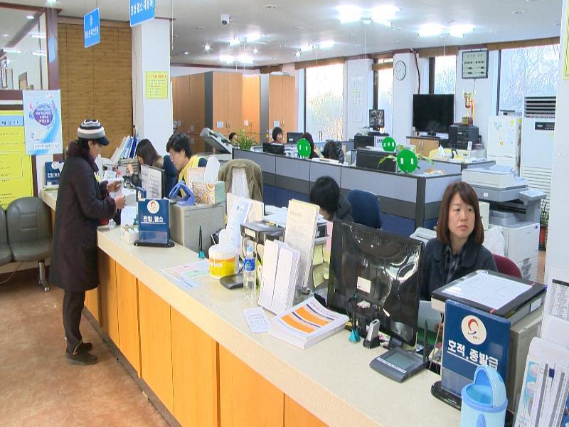 ▶광명시,' 희망키움통장Ⅱ'참가자 모집▶'업사이클 디자인 클래스' 참가자 모집