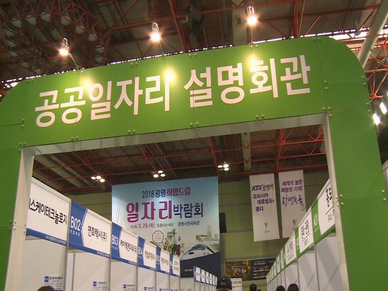 ▶광명시 소담한 일자리 박람회 ▶다이어트 운동 교실 참여자 모집