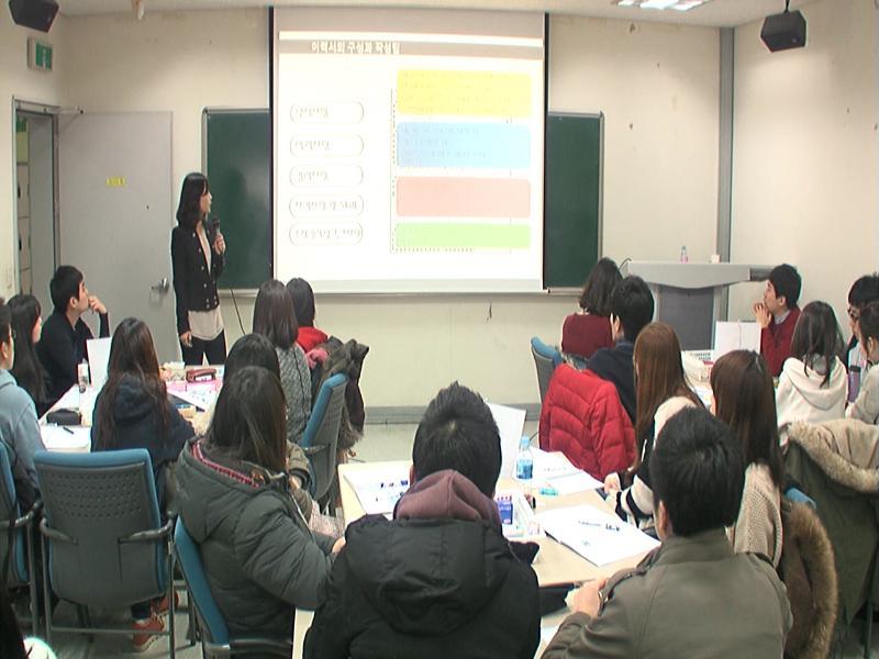 ▶'대학생 취업 성공아카데미' 13기 모집▶'주민참여예산제' 참여하세요!