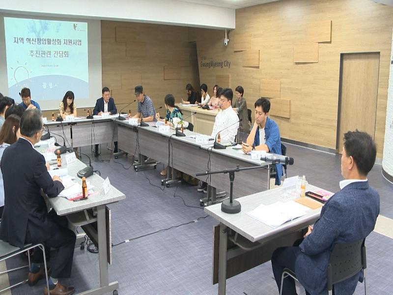 ▶광명시, 일자리 창출에 시정역량 집중▶광명시, 2018년 제23회 양성평등주간 기념행사 개최