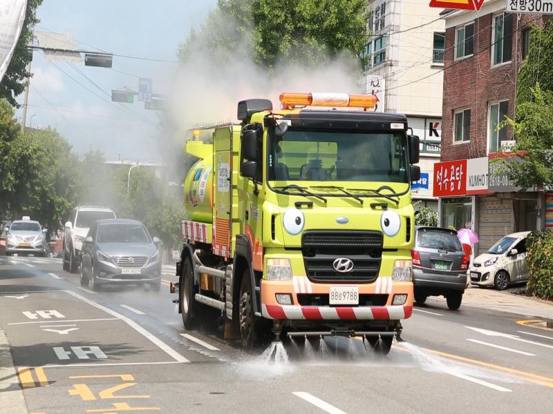 ▶광명시, 폭염 대응 도로 살수차 운영 ▶광명시, 러시아 이르쿠츠크 청소년 국제문화교류단 모집