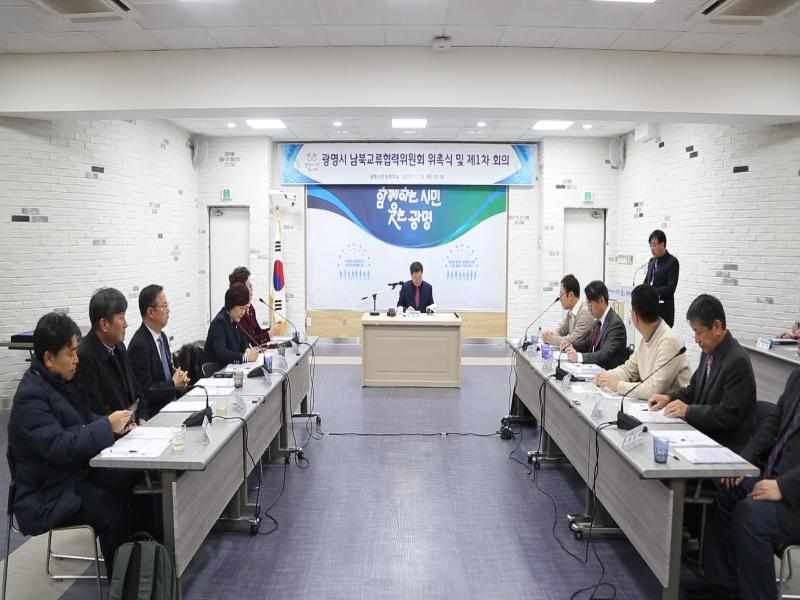 ▶광명시, 남북교류협력위원회 공식 출범▶여성청소년 생리대 지원, 원하는 제품 직접 구매