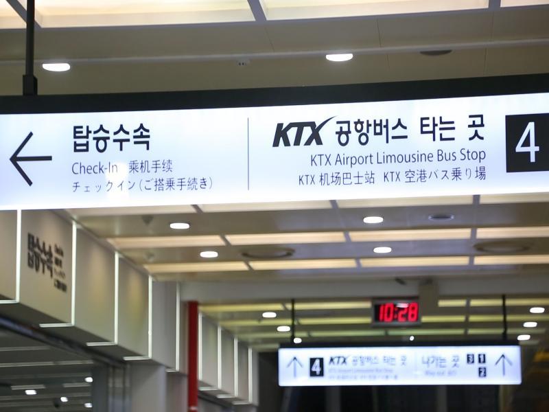 ▶광명역 도심공항터미널 이용객, 1년 만에 8만 명 돌파▶광명시, 홍역 유행 전국 확산 방지 조치 강화