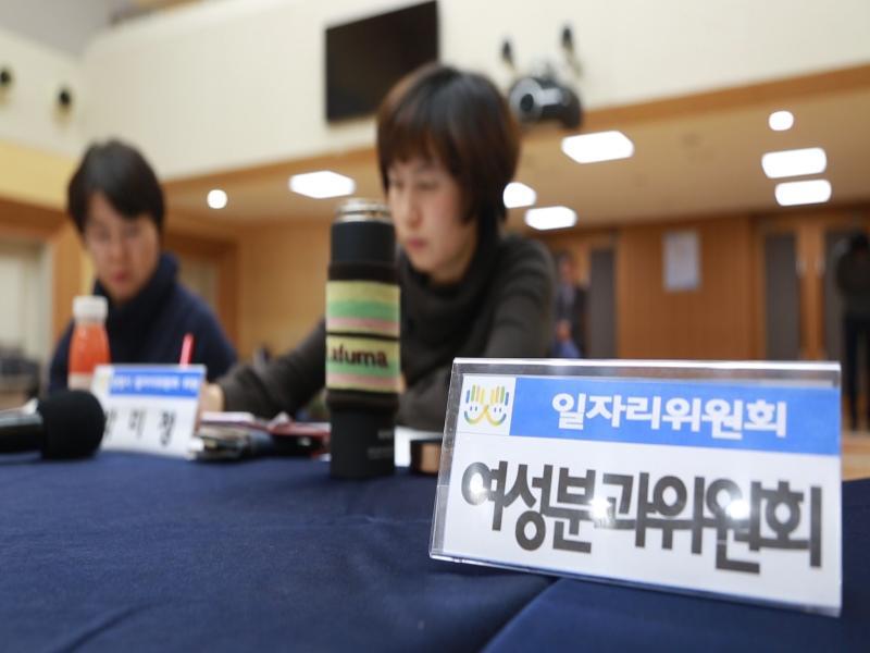 ▶광명시 일자리위원회 청년·여성·노인 분과 출범▶ 광명시 버스정류장에 바람막이 온기 쉼터 설치