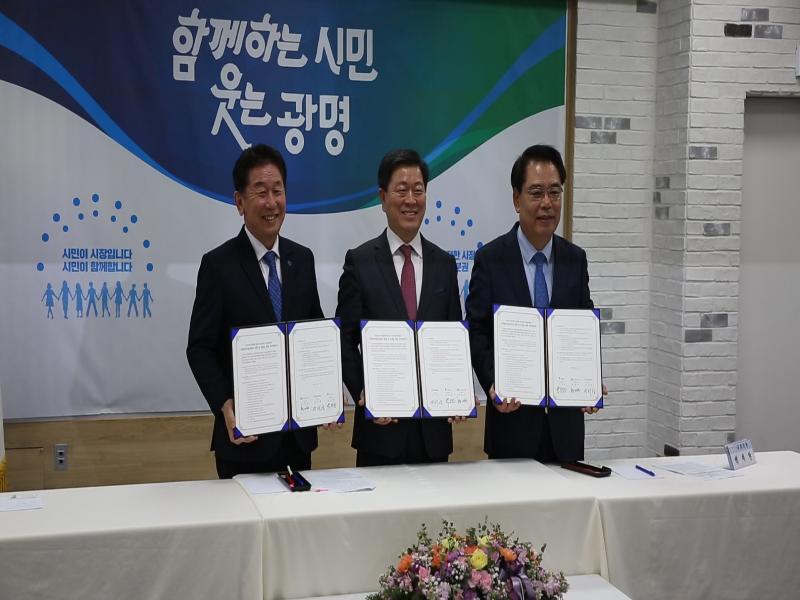 ▶광명시에 한국 폴리텍대학 기술교육원 설립 ▶환경지키고, 보조금받고... 잘가라, 노후경유차!